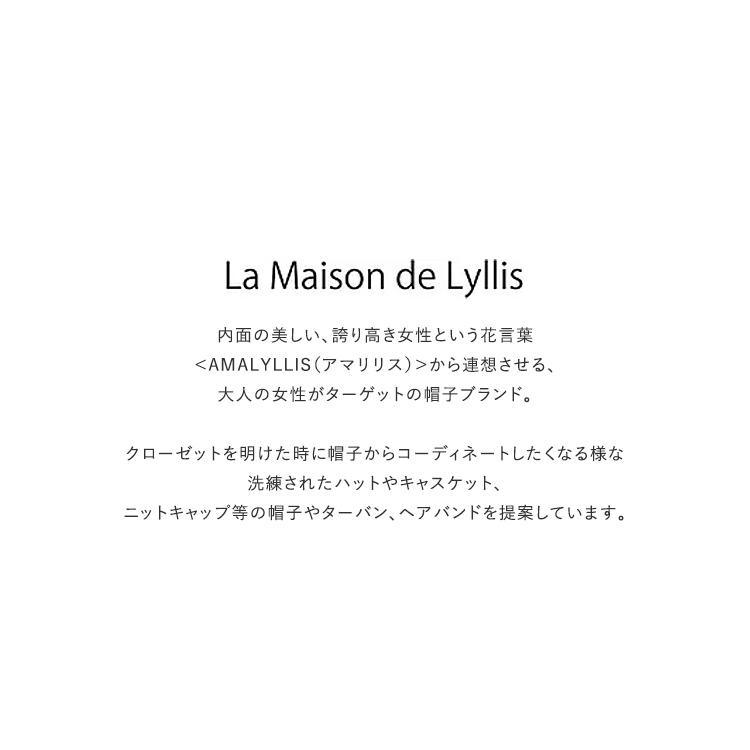 La Maison de Lyllis(ラメゾンドリリス)/TULIP チューリップハット【2021春夏】