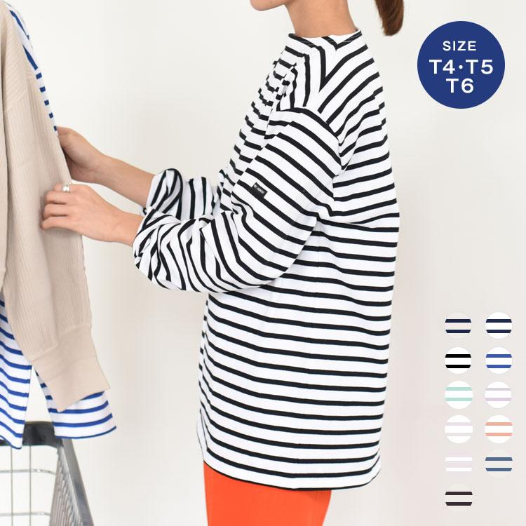 SAINT JAMES(セントジェームス)/OUESSANT T5・T6サイズ ウエッソン長袖Tシャツ