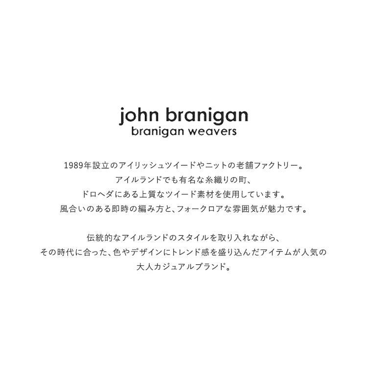 JOHN BRANIGAN(ジョンブラニガン)/V COAT Vコート【2020秋冬】