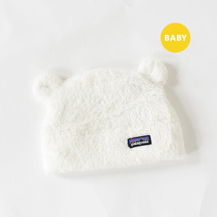 patagonia(パタゴニア)/Baby Furry Friend Hat ベビーファーリーフレンドハット【2021秋冬】【ネコポス1点まで可能】
