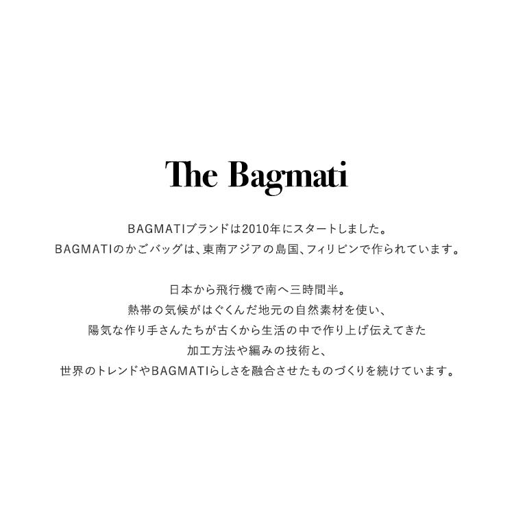 The Bagmati(ザ バグマティ)/アラログウィッカーラウンドかごバッグ【2021春夏】
