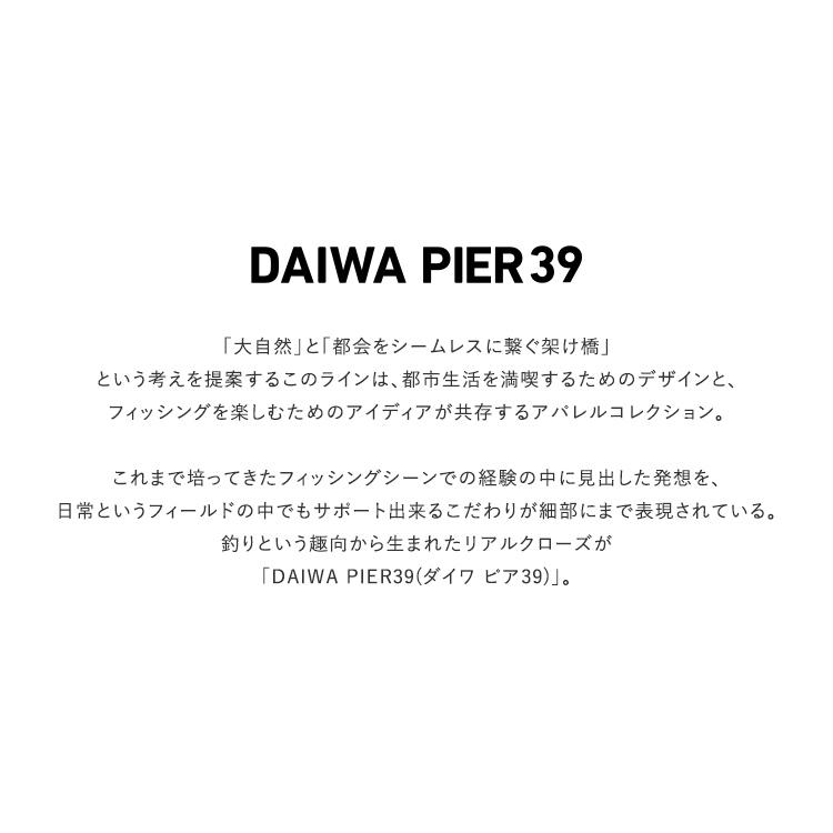 【※お一人様1点まで】DAIWA PIER39(ダイワピア)/Tech Drawers【2021春夏】【再入荷】