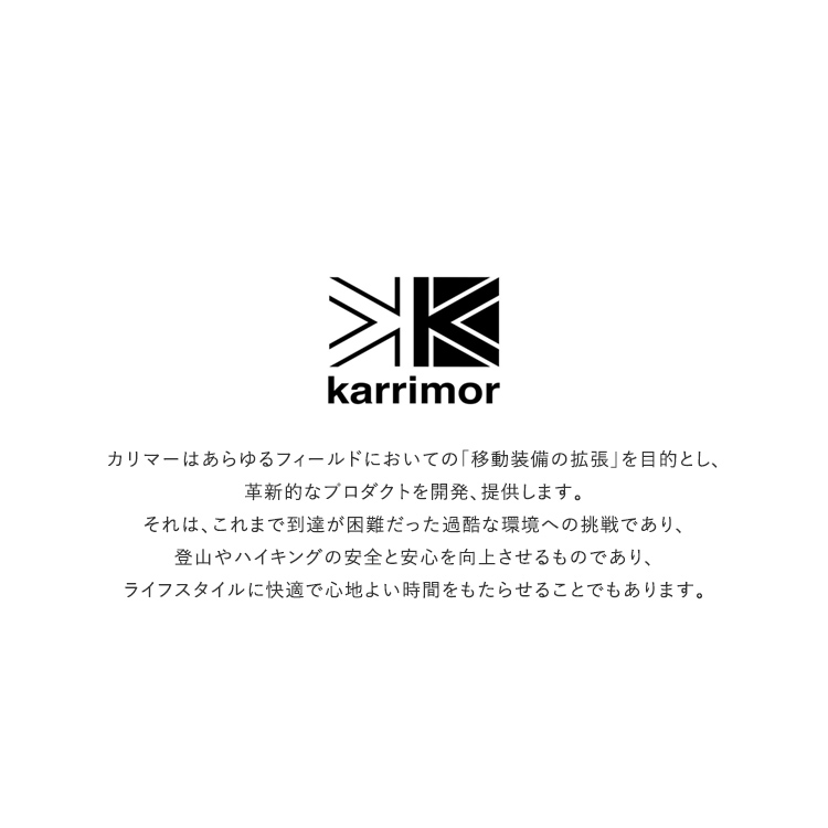 Karrimor(カリマー)/FLEECE BOMBER JKT フリースボンバージャケット【2020秋冬】