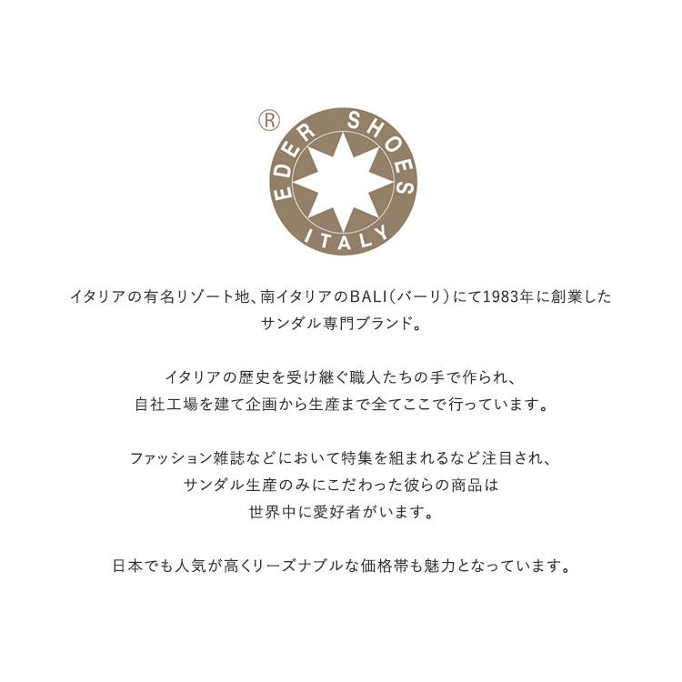 EDER(エダー)/LEATHER SANDAL レザーサンダル【2021春夏】