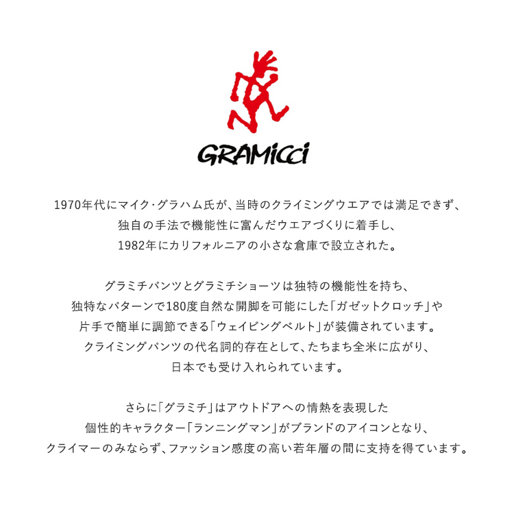 GRAMICCI(グラミチ)/SHELL PACKA SHORTS シェルパッカブルショーツ/メンズ/レディース【2021春夏】【ネコポス1点まで可能】
