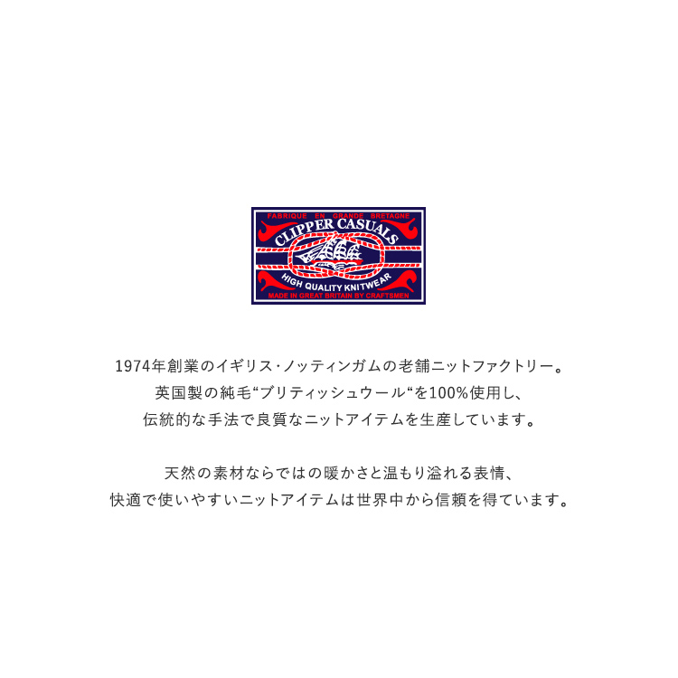 CLIPPER CASUALS(クリッパーカジュアル)/Cable Bobcap ケーブルボブキャップ【2020秋冬】