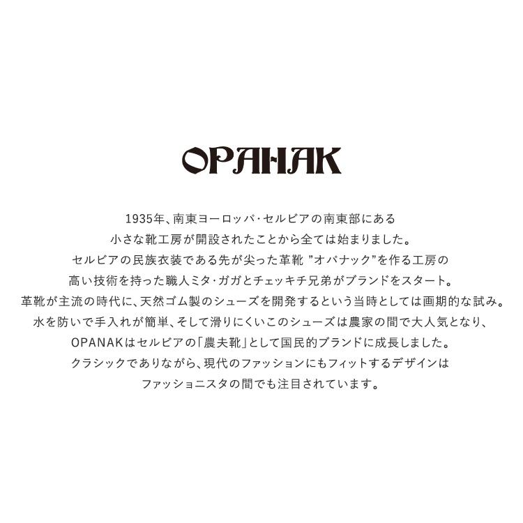 OPANAK(オパナック)/1935 RUBBER SHOES ラバーシューズ【2021秋冬】