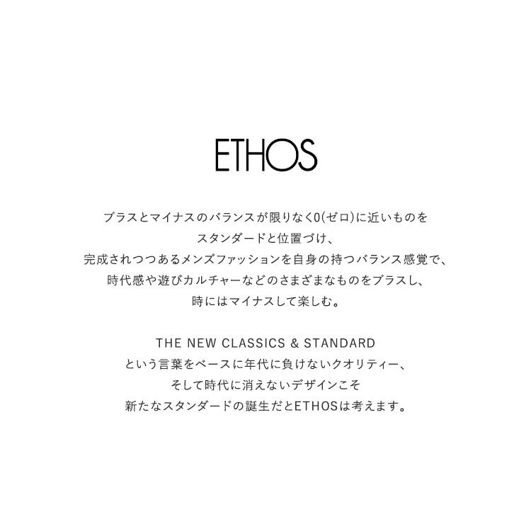 【SALE 30%OFF】ETHOS(エトス)/CHECK DOKAN チェックドカン/メンズ/ethos 通販/エトス 通販/ethos パンツ/エトス パンツ【返品交換不可】