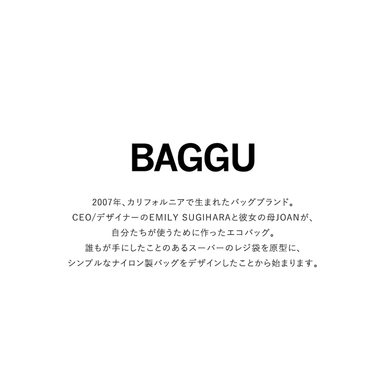 BAGGU(バグゥ)/STANDARD BAGGU スタンダードバグゥ【2021春夏】【ネコポス4点まで可能】