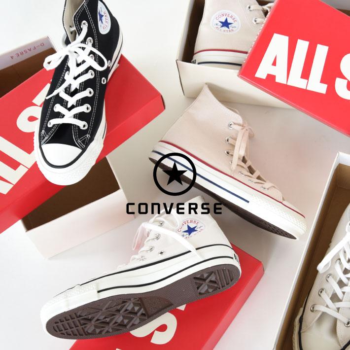 【SALE 20%OFF】CANVAS ALL STAR J HI/CONVERSE コンバースレディース/メンズ/コンバース 日本製/コンバース オールスター/オールスター 日本製/コンバース ハイカット 日本製【返品交換不可】
