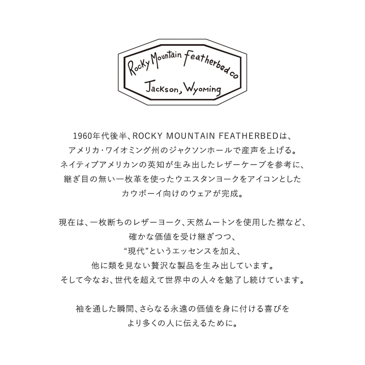 Rocky Mountain Featherbed(ロッキーマウンテンフェザーベッド)/RMFB REFLECTOR ARMY TEE レフレクターアーミーTシャツ【2021春夏】【ネコポス1点まで可能】