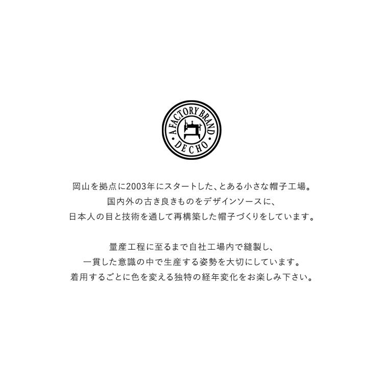 DECHO(デコー)/NEGRO BALL CAP ネグロボールキャップ【2021春夏】