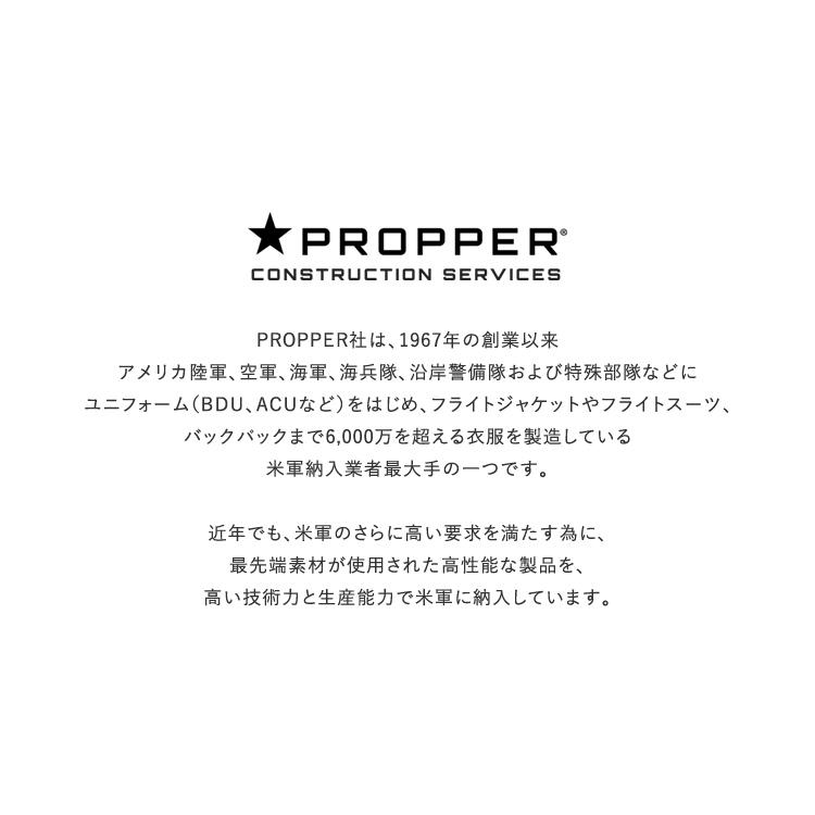 PROPPER(プロッパー)/Ripstop BDU Shorts リップストップBDUショーツ / パンツ propper / military  ミリタリー【2021春夏】