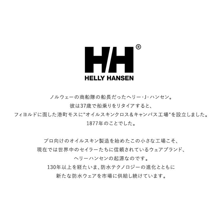 HELLY HANSEN(ヘリーハンセン)/SYKLUS COMMUTER SACOCHE シクラスコミューターサコッシュ【2021春夏】
