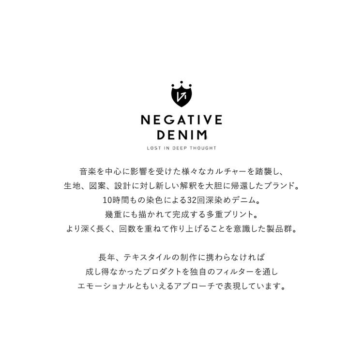 NEGATIVE DENIM(ネガティブデニム)/12oz DENIM TROUSERS /メンズ/negativedenim 通販/ネガティブデニム 通販 /ネガティブデニム デニムトラウザー【2020春夏】