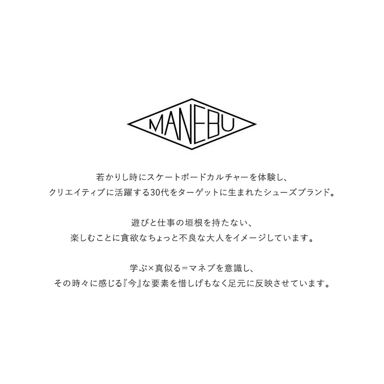MANEBU(マネブ)/BOO MID PAN SOLE NUBUCK ヌバックパンソール【2020秋冬】