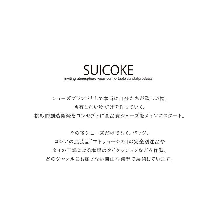 SUICOKE(スイコック)/EVO-AB【2021春夏】