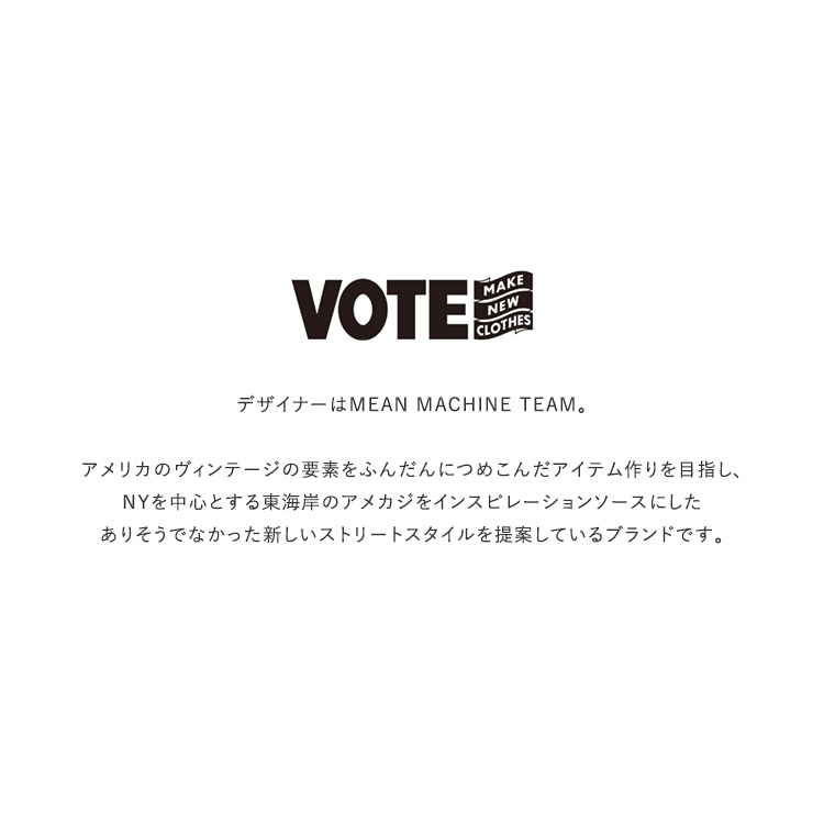 VOTE MAKE NEW CLOTHES(ヴォートメイクニュークローズ)/BDU ACADEMY INSIDE OUT SWT アカデミーインサイドアウトスウェット【2021春夏】