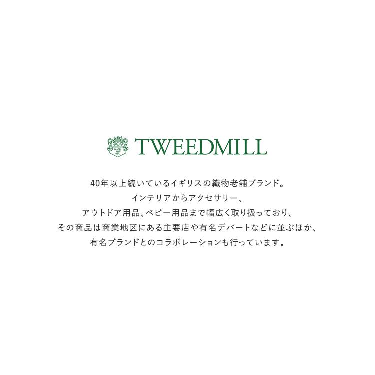 TWEEDMILL(ツイードミル)/Lambswool Knee Rug With PIN ラムウールストール【2020秋冬】
