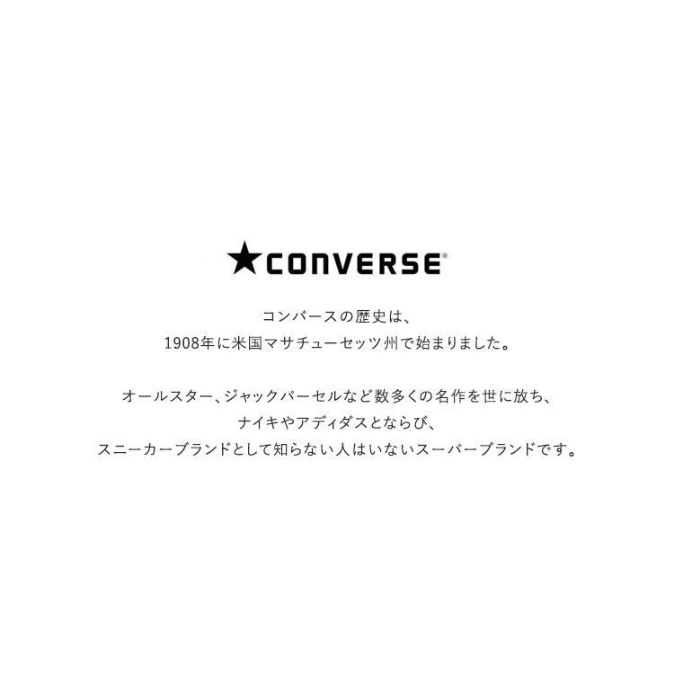 CONVERSE(コンバース)/ALL STAR 100 DIGITALBIT HI コンバース オールスター 100 デジタルビット ハイ【2021春夏】