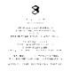 SETTO(セット)/RARE CHINO ワイドタックパンツ【2021秋冬】【履き比べ可能】