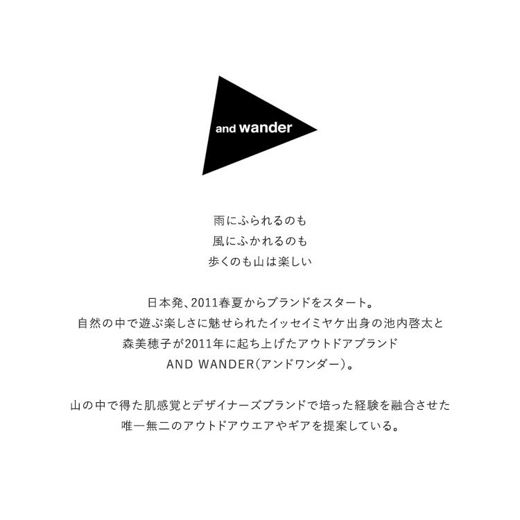 【SALE 10%OFF】and wander × Salomon(アンドワンダー × サロモン)/REFLECTIVE HIGH CUT リフレクティブハイカット【2020秋冬】