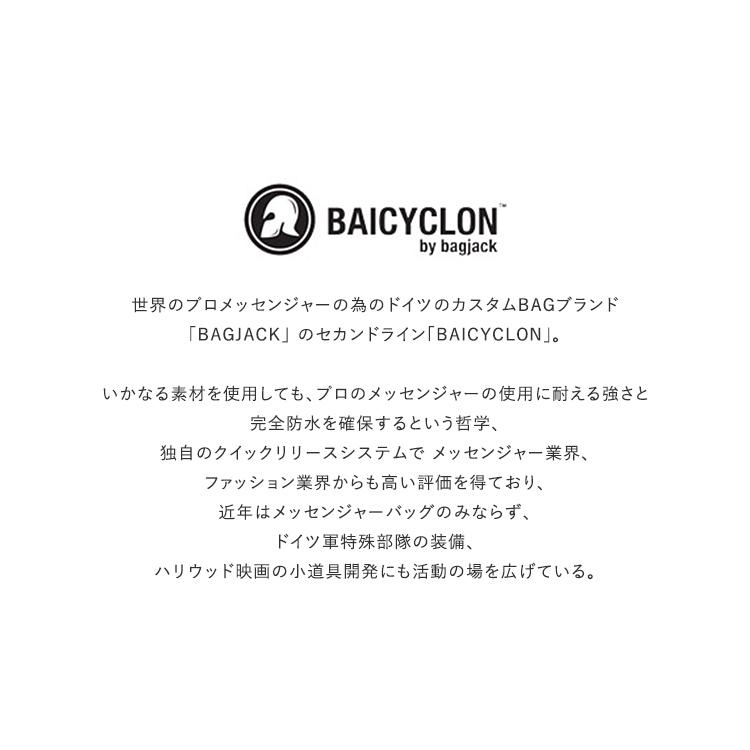 BAICYCLON by bagjack(バイシクロン バイ バッグジャック)/Combo Shoulder コンボショルダーポーチ【2021秋冬】