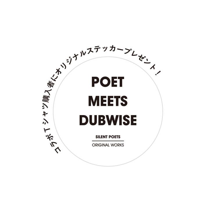 "POET MEETS DUBWISE(ポエトミーツダブワイズ)/""SAVE THE DAY"" Oversize T-Shirt(BINGOYA Exclusive) オーバーサイズTシャツ【2021春夏】"