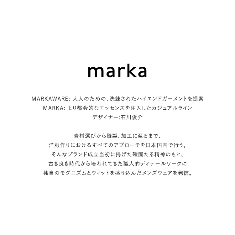 marka(マーカ)/2TUCK COCOON FIT TROUSERS ツータックコクーンフィットトラウザーズ【2021秋冬】