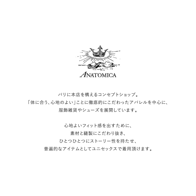 【SALE 30%OFF】ANATOMICA(アナトミカ)/618 MARILYN CORDS【2020秋冬】【返品交換不可】