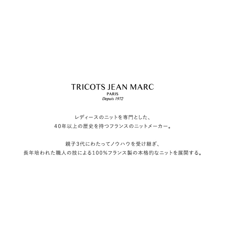 Tricots Jean Marc(トリコジャンマルク)/ローゲージニットプルオーバー【2021秋冬】