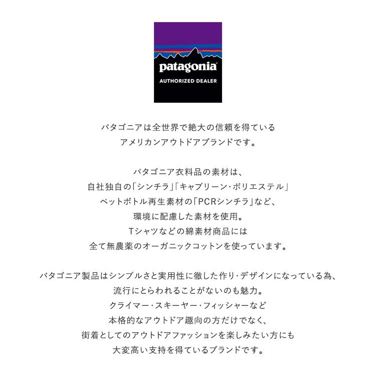 patagonia(パタゴニア)/Girl's Retro-X Bomber JKT ガールズレトロXボマージャケット/レディース【2021秋冬】