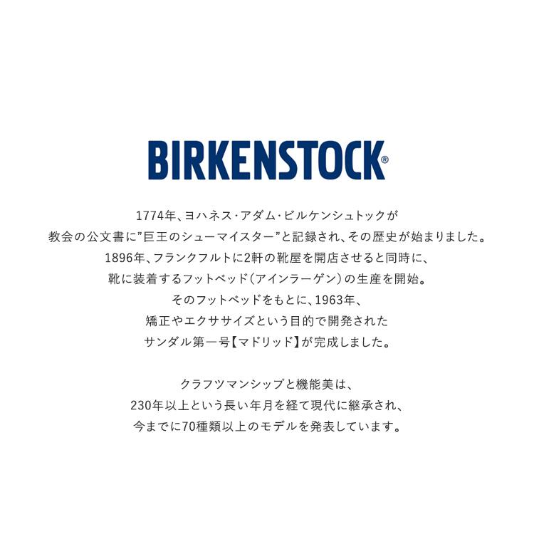 BIRKENSTOCK(ビルケンシュトック)/ARIZONA BIG BACKLE アリゾナビッグバックル【2021春夏】