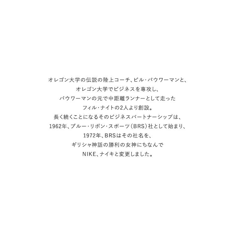 NIKE(ナイキ)/VICTORI ONE SHOWER SLIDE ビクトリー ワン シャワー スライド サンダル【2021春夏】