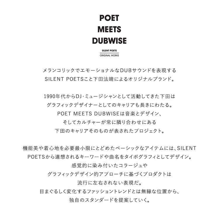 POET MEETS DUBWISE(ポエトミーツダブワイズ)/KILLIMAN JAH LOW WORKS COLLAGE 1 INKJET TEE カレッジ1インクジェットTシャツ【2021春夏】