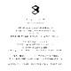 SETTO(セット)/OKKAKE PO SHIRT オッカケプルオーバーシャツ【2021春夏】