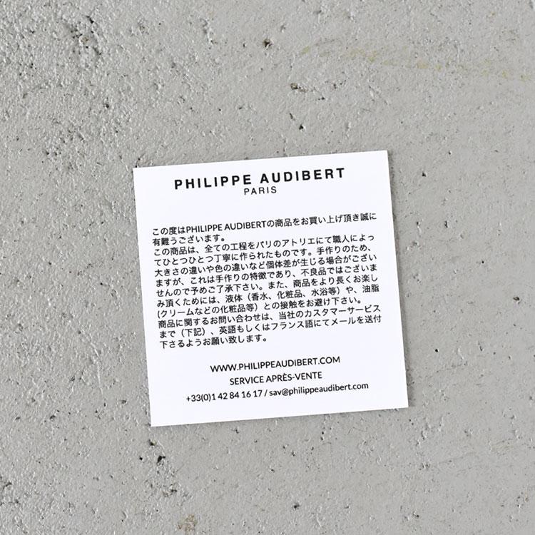 PHILIPPE AUDIBERT(フィリップオーディベール)/ALFIE RING【2021春夏】