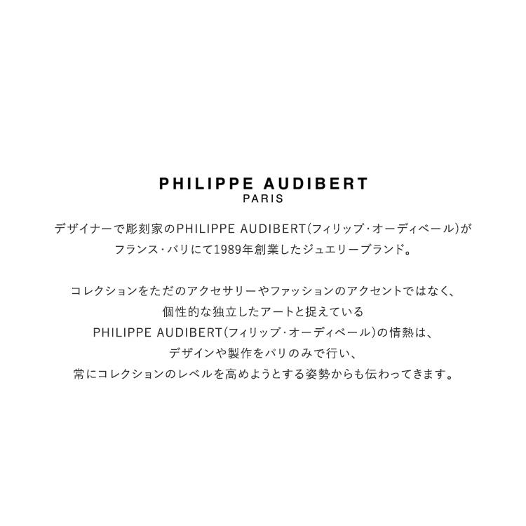 PHILIPPE AUDIBERT(フィリップオーディベール)/MILS RING【2021春夏】