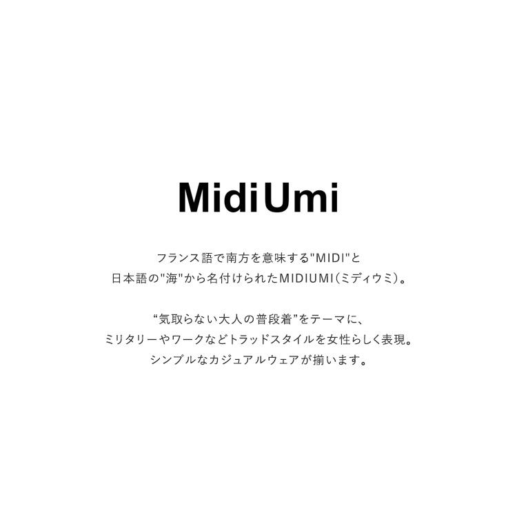 MidiUmi(ミディウミ)/GATHER VOLUME DUNGAREE ギャザーボリュームダンガリー【2021春夏】