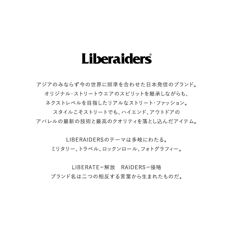 Liberaideras(リベレイダース)/6POCKET ARMY PANTS 6ポケットアーミーパンツ【2021春夏】