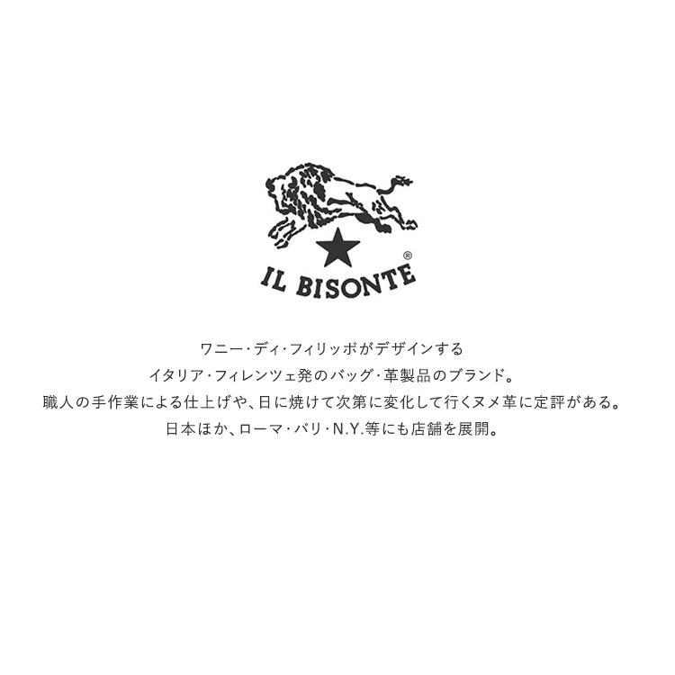 IL BISONTE(イルビゾンテ)/ウォレット【2021秋冬】