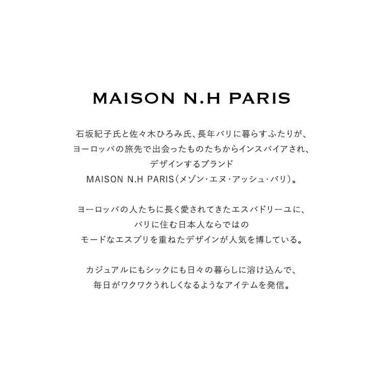 【SALE 20%OFF】MAISON N.H PARIS(メゾンエヌアッシュパリ)/GOA MEDIUM【2021春夏】【返品交換不可】