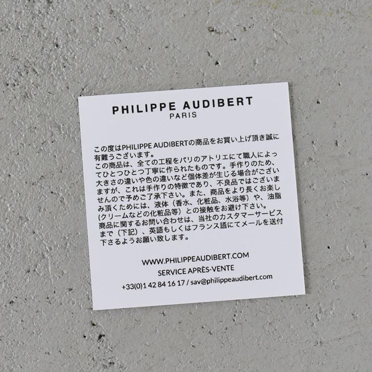 PHILIPPE AUDIBERT(フィリップオーディベール)/CHAINE BRACELET チェーンブレスレット【2021春夏】