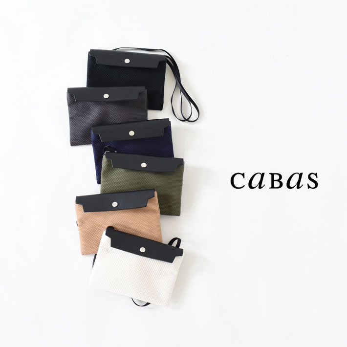 【SALE 30%OFF】CaBas(キャバ)/N°59 Micro Shoulder small/レディース/cabas バッグ/cabas 通販/cabas n°59/キャバ バッグ/【返品交換不可】