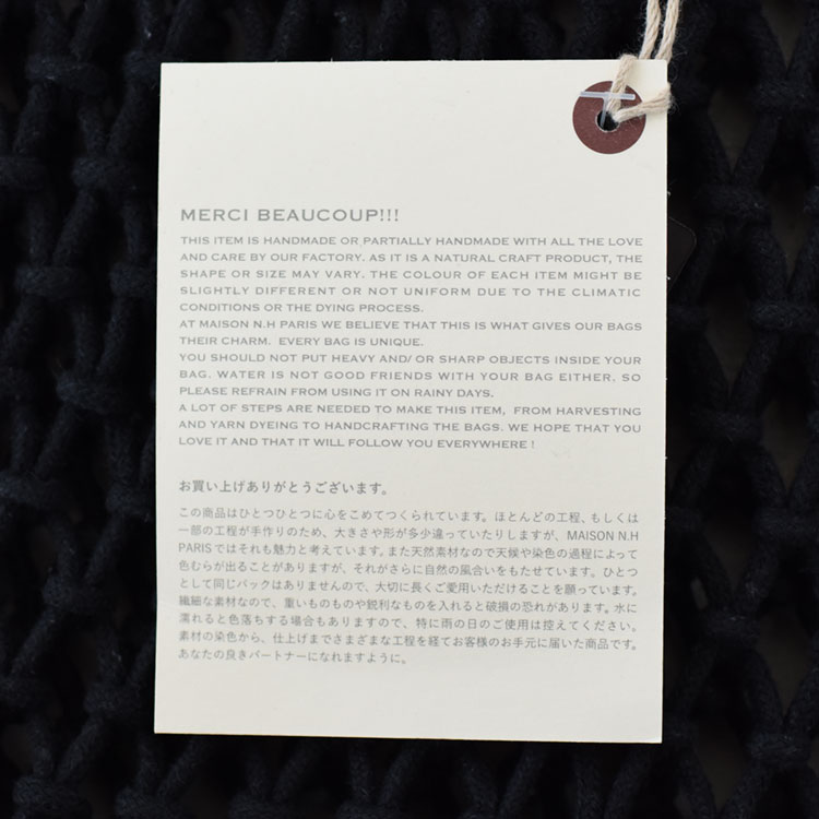 MAISON N.H PARIS(メゾンエヌアッシュパリ)/GOA PETIT【2021春夏】