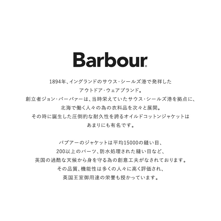BARBOUR(バブアー)/SPEY JACKET スペイジャケット/レディース/メンズ/barbour 通販/バブアー 通販/barbour スペイジャケット/バブアー アウター【2020秋冬】