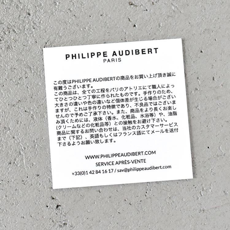PHILIPPE AUDIBERT(フィリップオーディベール)/ELTON BRACELET エルトンブレスレット【2021春夏】