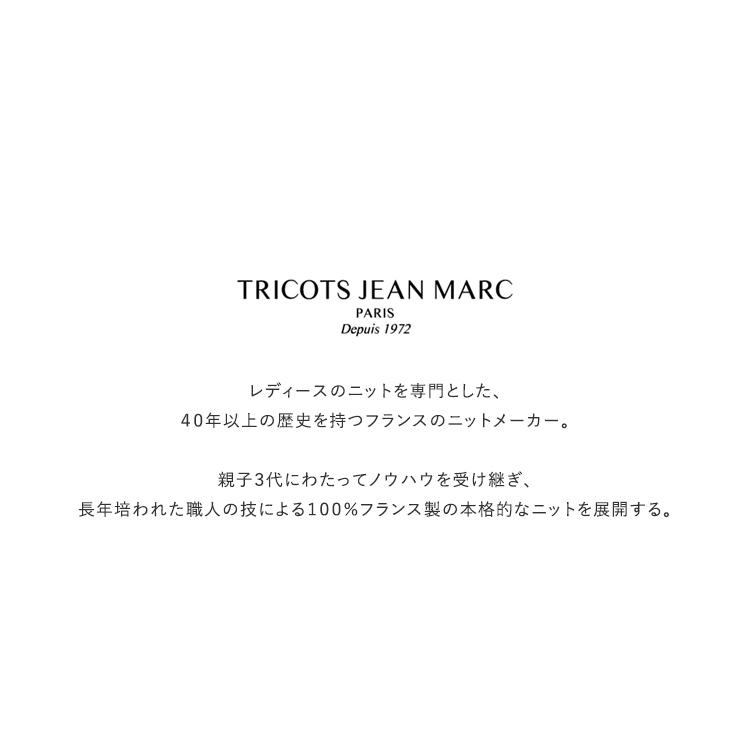 【SALE 20%OFF】Tricots Jean Marc(トリコジャンマルク)/モヘアカーデ【2020秋冬】【返品交換不可】