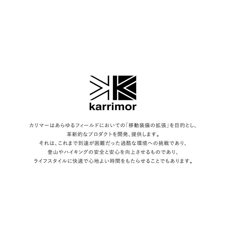 【SALE 20%OFF】Karrimor(カリマー)/RACE CAP レースキャップ【2021春夏】【返品交換不可】
