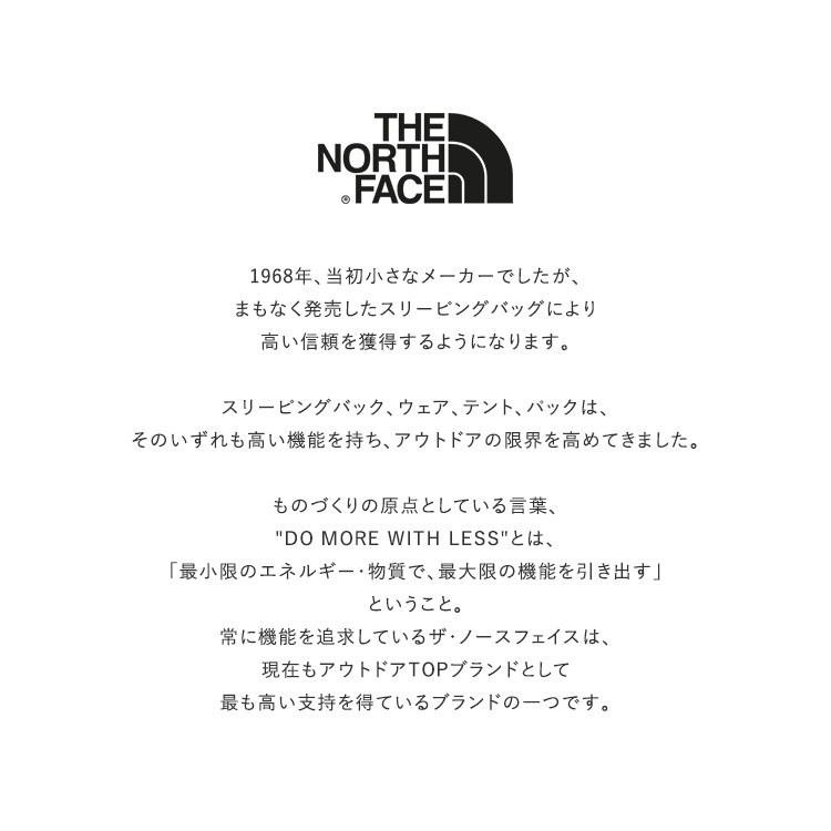 THE NORTH FACE(ザ・ノースフェイス)/Baby Compact Carrier ベビーコンパクトキャリアー【2021秋冬】